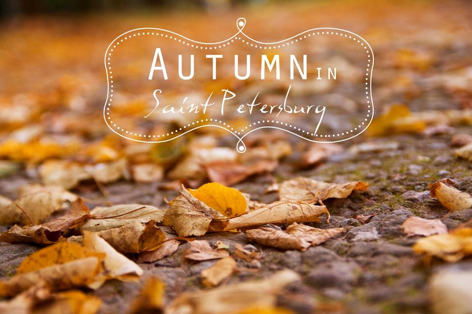 autumn in russia,saint-petersburg